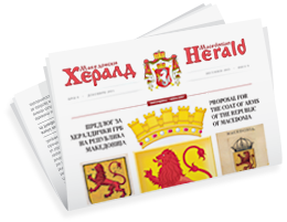 Macedonian Herald 9